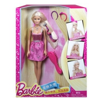 Bup-be-barbie-BCF84-5.jpg