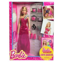 Bup-be-barbie-BCH58-1.jpg